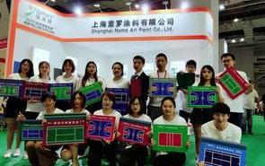 酷暑炎夏也擋不住宜邦麗人的熱情,上海意羅涂料參加中國國際體博會火熱進行中
