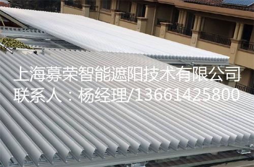 88E欧式铝合金百叶,上海募荣智能遮阳技术有限公司