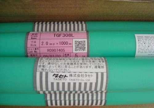 油脂taseto焊材