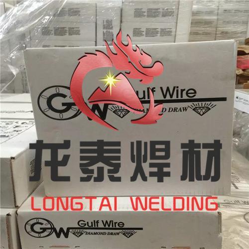 高尔夫Gulf焊材