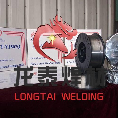 北京安泰焊材
