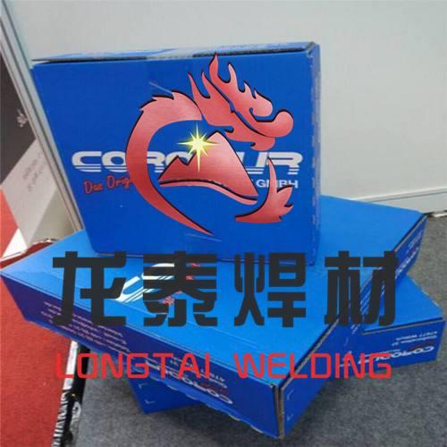 克虏度CORODUR焊材