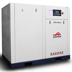 DSR-50AZ 螺桿式空氣壓縮機
