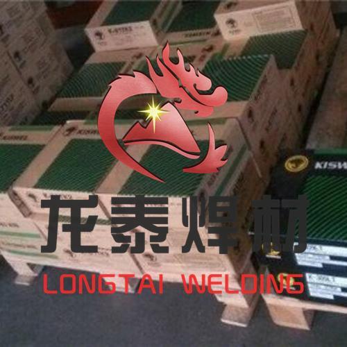 高丽KISWEL焊材 964734658116817_副本.jpg