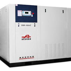 DSR-100AZ 螺桿式空氣壓縮機
