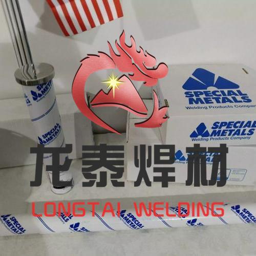 SMC超合金焊材