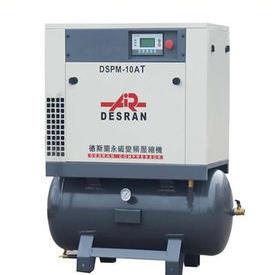 DSPM-10AT 永磁變頻螺桿機