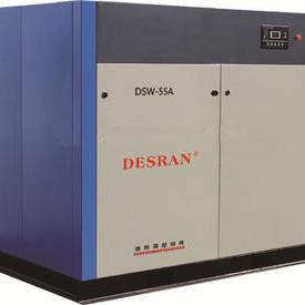 DSW-55A/W 無油螺桿式空壓機