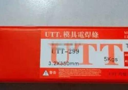 德国UTT焊材