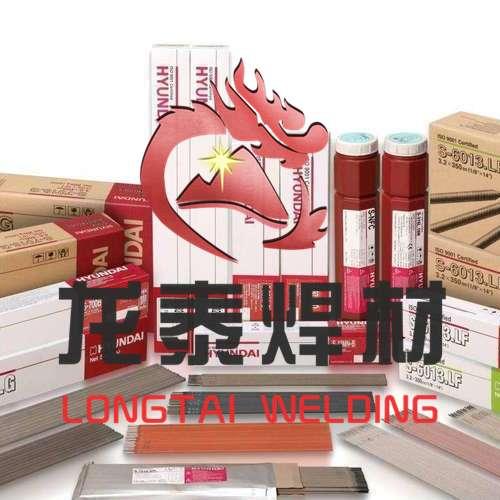 现代HYUNDAI焊材