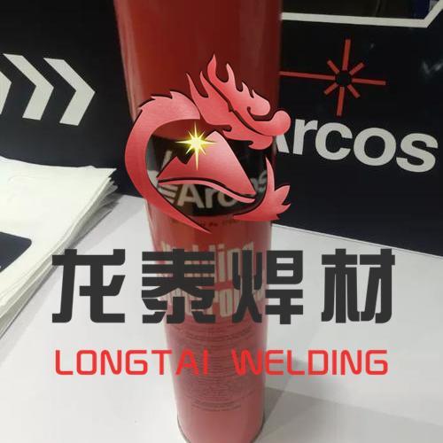 阿克斯ARCOS焊材