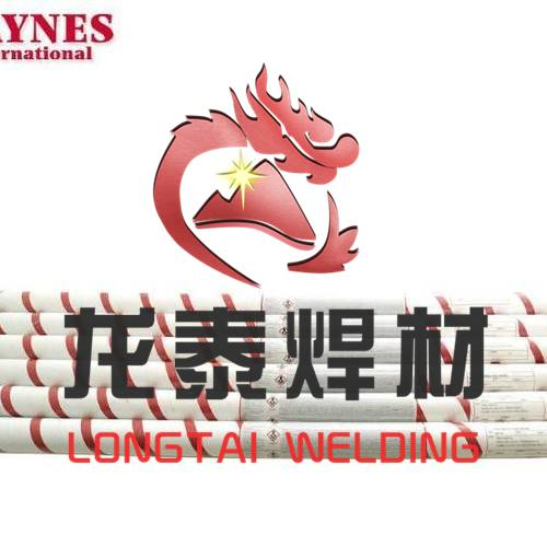 哈氏合金HAYEES焊材