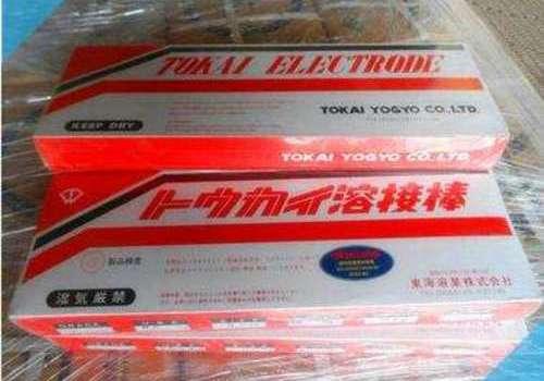 东海溶业焊材