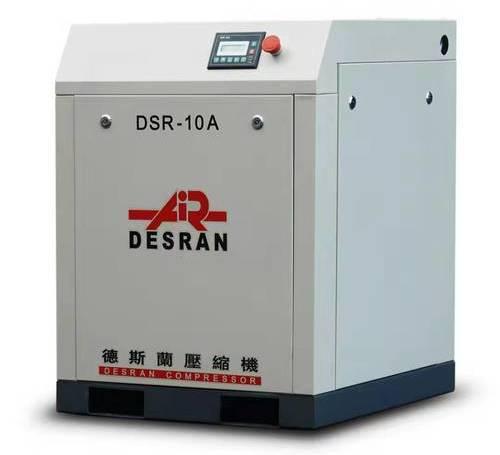 DSR-10A皮带螺杆式空压机