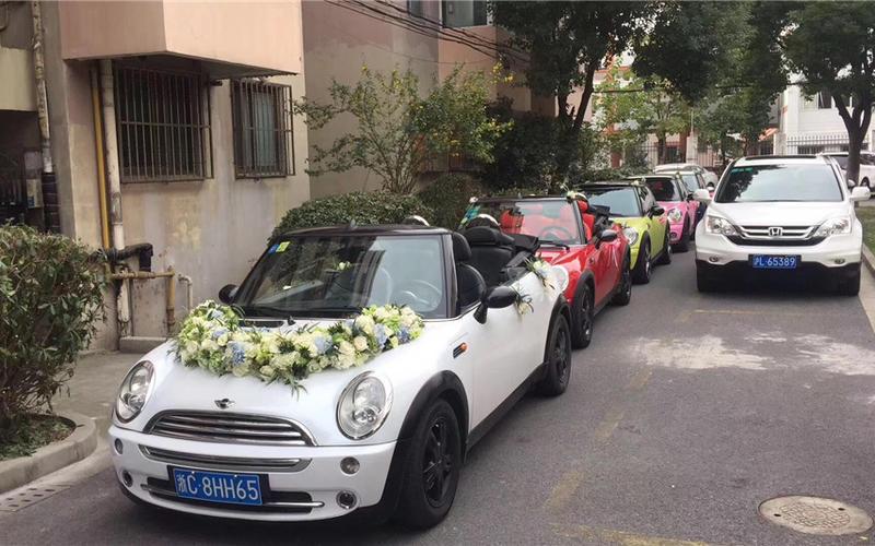 1辆大迷你+5辆迷你车队婚车