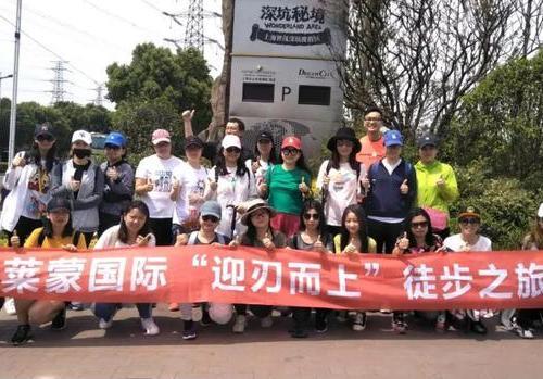 """bwin必赢在线国际""""迎刃而上""""10公里徒步拓展,成就卓越团队"""