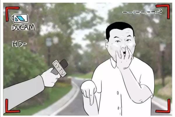 扫黑除恶·漫画说法 一组漫画带你了解黑恶势力