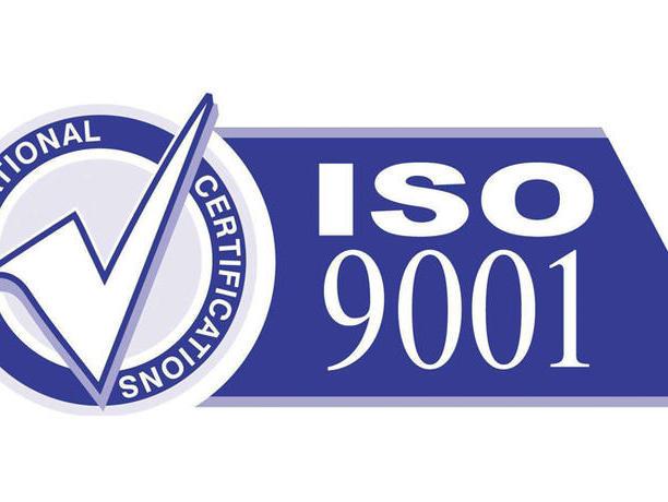 【更进一步】 林音实业——热烈祝贺复审通过ISO9001质量管理体系认证