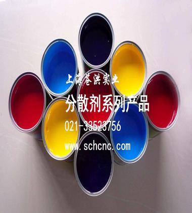无机颜料水性分散剂BETTERSOL 2584,降粘优