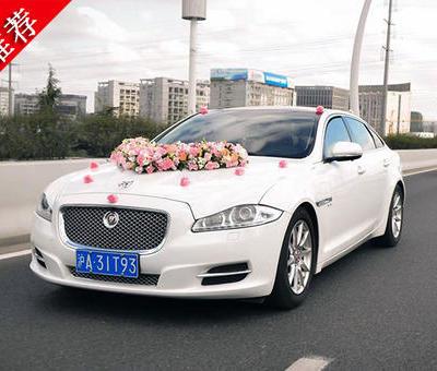 婚庆租车哪家便宜-捷豹XJL婚车