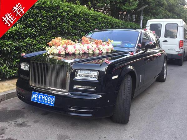 婚车租赁网站-劳斯莱斯幻影婚车