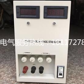 WYJ系列单路可调直流稳压稳流电源