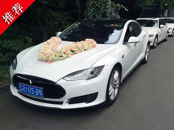 婚车搭配-特斯拉S婚车