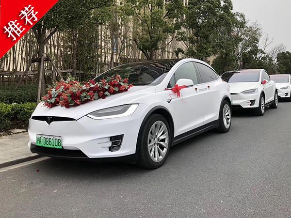 上海婚车价格-特斯拉MODELX婚车