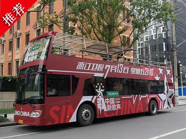 婚车租赁-双层巴士婚车