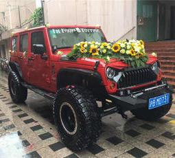 2019年3月26日 新人结婚租婚车 闵行吴泾JEEP牧马人红色主婚车开工