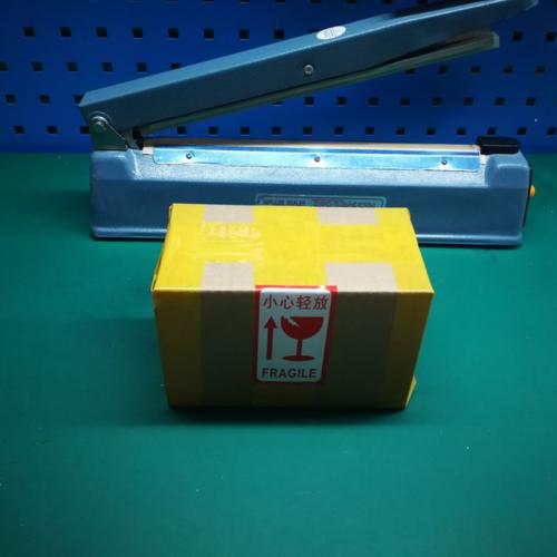 3.包装完毕后贴向上易碎标签