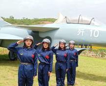 湖北•十堰•汉江绿谷国防教育军事模型主题展览