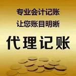 屏江企服松江代理记账公司的服务对象