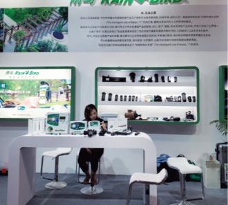 中国(上海)国际园林景观展