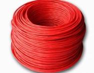 进口韩国依科赛发热线缆