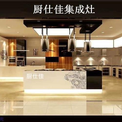 厨房家电专卖店,展厅设计,体验店设计