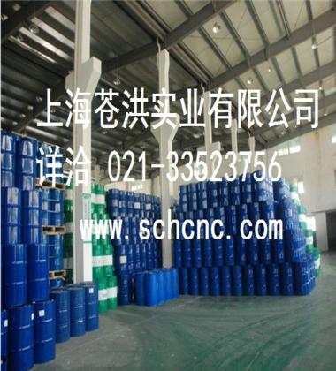 抗水解剂BETTERSOL 6100 ,适用聚酯型高分子材料