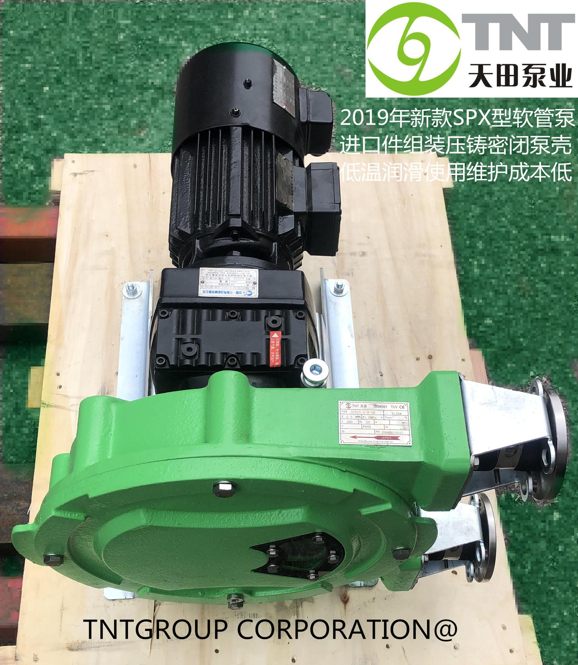 SPX25型工业软管泵_副本.jpg