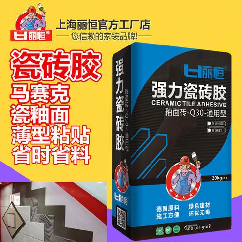 丽恒胶粘剂(通用-30型)