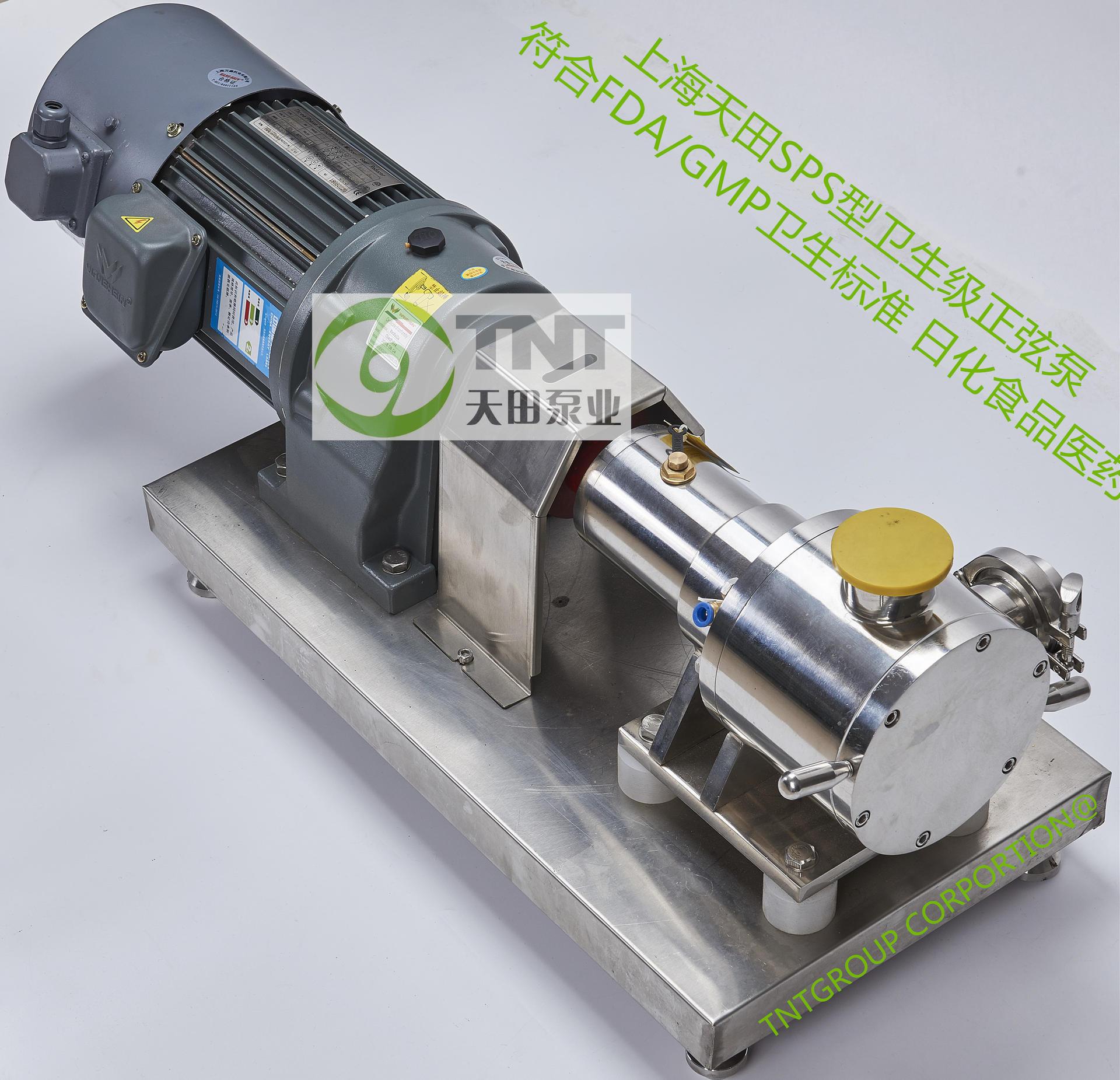 SPS型正弦泵300_副本.jpg