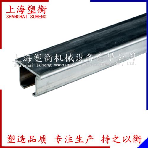 平行墊軌不銹鋼型材