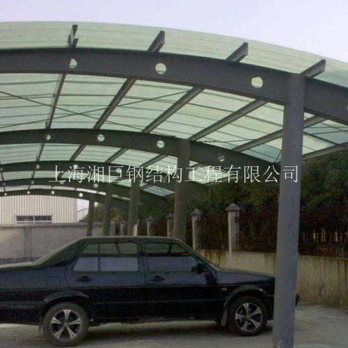 车棚钢结构系列