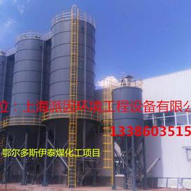 碳酸钠投机设备