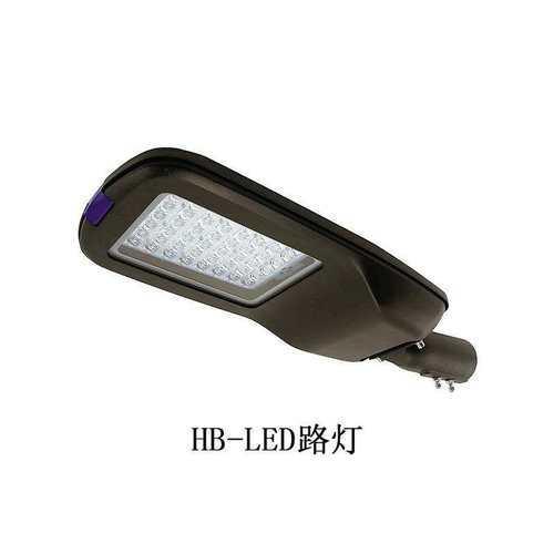 HB-LED路灯