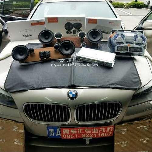 贵阳宝马5系音响升级改装加车门隔音车轮隔音梦想城翼车汇专业店