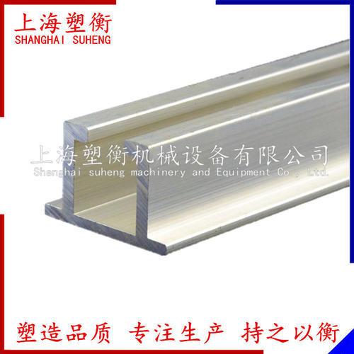 平行墊軌 鋁合金型材