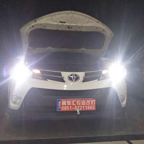贵州贵阳丰田RV4车灯升级氙气大灯套装北大资源梦想城翼车汇