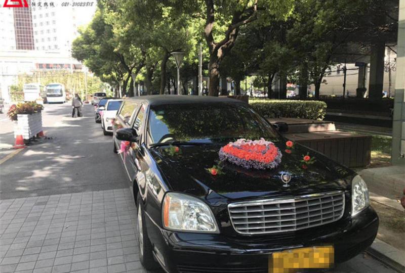 上海婚庆租车公司 婚车抓花 婚车头车 凯迪拉克加长婚车