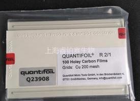 现货 Quantifoil R2/1 Cu 200 mush (铜网200目)
