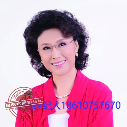 王娟代言费,《刘老根》董事长扮演者